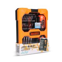 Набор отверток JM-8160 (33 в 1)