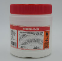 Аммония персульфат (NH4)2S2O8  (П/Э банка - 0,5 кг.)