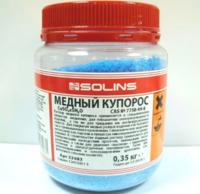 Медный купорос (банка ПЭ - 0,35 кг.)