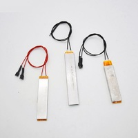 Нагревательный элемент 80вт 12в для инкубаторов,ульев,террариумов
