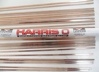 Припой медно - фосфорный HARRIS 0