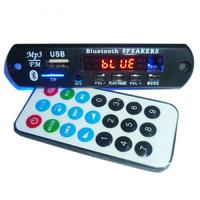 MP3, AUX вход,USB, Bluetooth модуль с FM радио и ДУ пультом