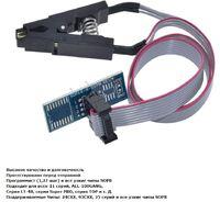 Тестовый зажим SOIC8 SOP8 для EEPROM 93CXX / 25CXX / 24CXX