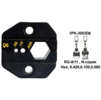 1PK-3003D6 Pro'sKit  Губки сменные для обжима конекторов N-серии, RG-8/11