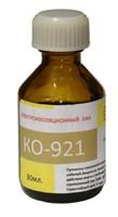 Кремнийорганический лак КО-921