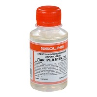 Лак PLASTIK - 71 (100 мл)