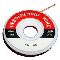 Оплётка ZD180-1-0 ширина 1мм длина 1.5м