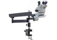 Микроскоп 37045A-FLB 7X45X тринокулярный на струбцине + подсветка