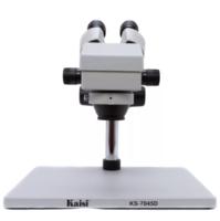 Микроскоп KS-7045D 7X45X с большой платформой + кольцевая подсветка