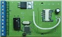 GSM охранный прибор SLX-3 без корпуса, с проволочной антенной