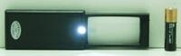 Лупа прямоугольная (1 лампа+ детектор) №9581