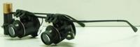Очки увеличительные 20X 2 лампа №9892A-2