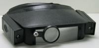Очки увеличительные №81007 (LP-23 II) с лампами