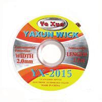 Оплётка Yaxun YX-2015 ширина 2.0мм длина 1.5м